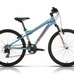 Bicicletas Modelos 2016 Megamo Hardtail 26″ Open Replica Girl Código modelo: 26OPENLADYB