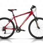 Bicicletas Modelos 2016 Megamo Hardtail 26″ Open Replica boy Código modelo: OPEN26RED