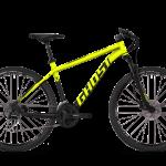 Bicicletas Ghost MTB Rígidas GHOST KATO 29´´ 27,5´´ GHOST KATO 2.7 AL Código modelo: Csm MY18 KATO 2 7 AL U LOWBUDGED NEONYELLOW NIGHTBLACK URBANGRAY 18KA2004 2a53d3b94a
