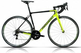 Tienda online Bicicletas Ofertas BICICLETA MEGAMO CORE 30 2018