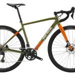 Bicicletas Wilier Gravel WILIER JAREEN Código modelo: JAREEN   J16