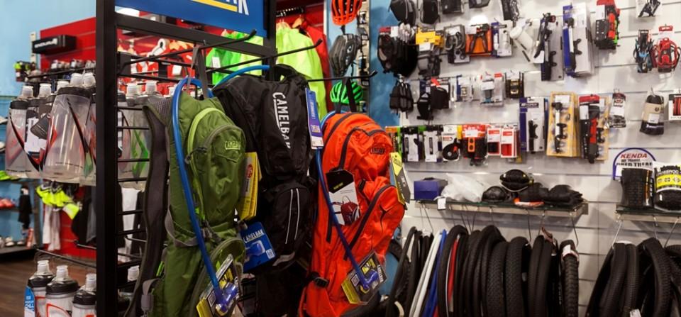 Boutique de equipamiento