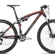 Bicicletas Modelos 2015 Olympia MTB Doble Suspension BRAVE 29