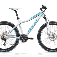 Bicicletas Modelos 2012 Ghost MISS 8000