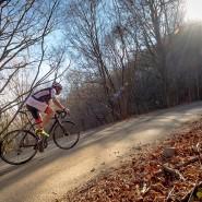 Bicicletas Ghost Carretera GHOST NIVOLET